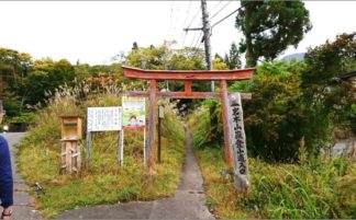 青森県 八甲田山・岩木山
